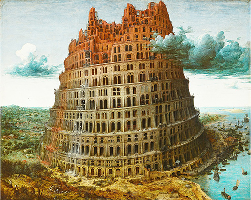 「バベルの塔」ピーテル・ブリューゲル