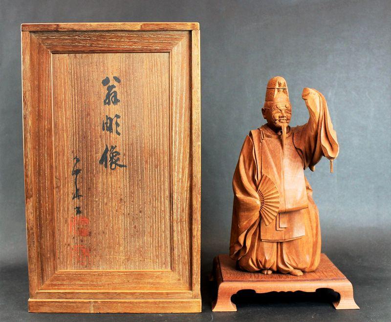 高村光雲 木彫翁彫像