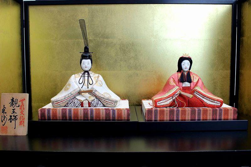 無形文化財 原米洲作 木目込み親王飾
