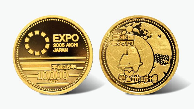 2005 日本国際博覧会記念金貨