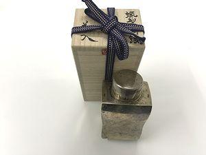 森川賢道作 銀製蝋型の茶入れ
