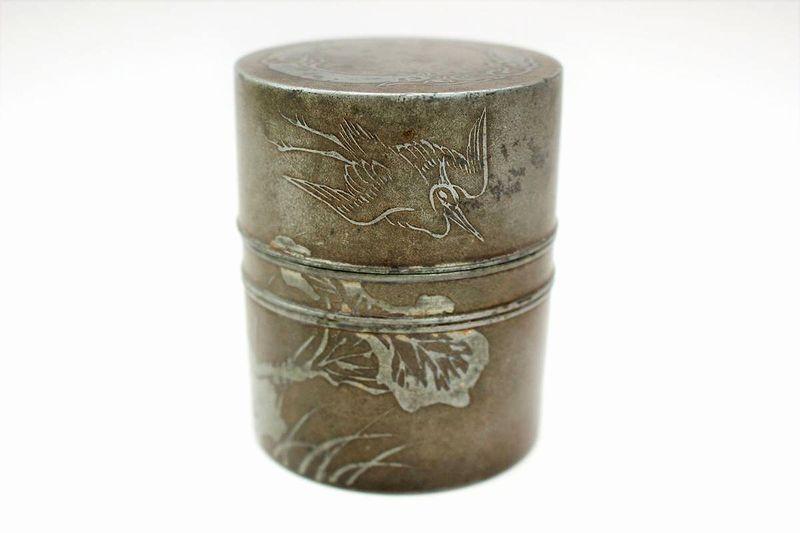 慶鐘堂製 錫製茶入