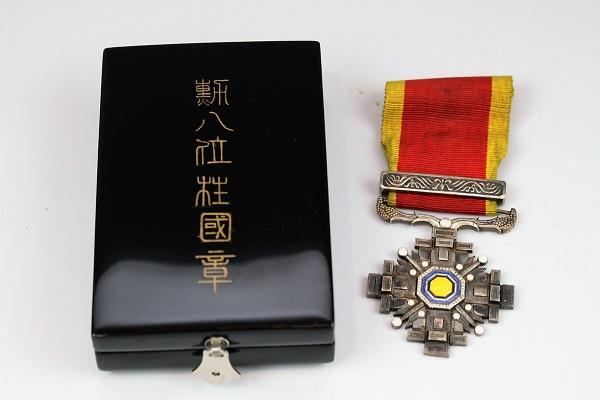 勲八位柱國章