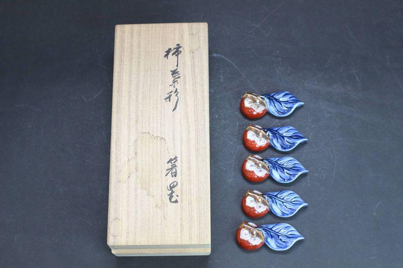 十四代酒井田柿右衛門 柿葉型箸置