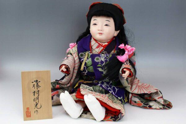藤村明光の市松人形 女の子 47cm