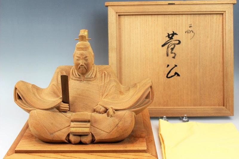 井波彫刻作家 川原和夫作 木彫『菅公』