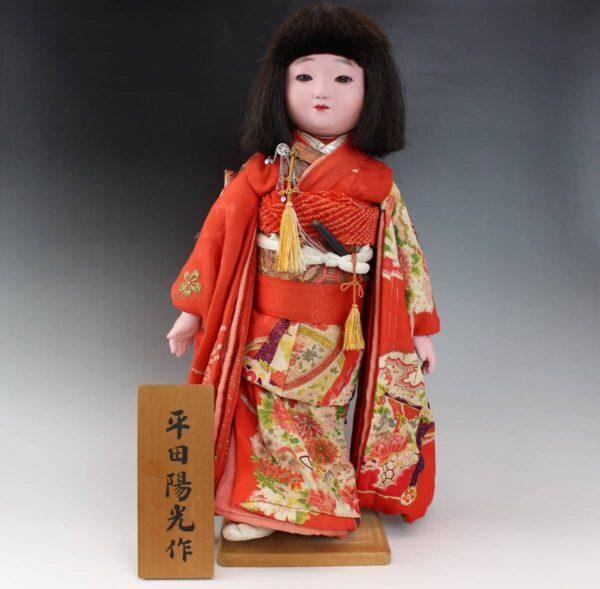 平田陽光作 市松人形 女の子45cm