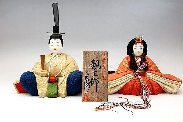 無形文化財 原米州作 木目込み雛人形