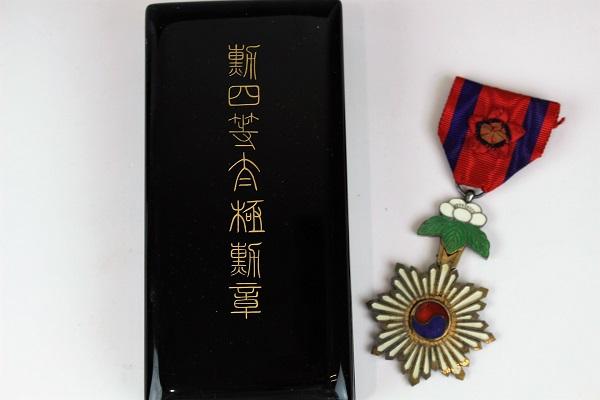 大韓帝国 勲四等有極勲章