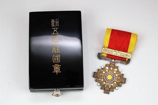 勲五位柱國章