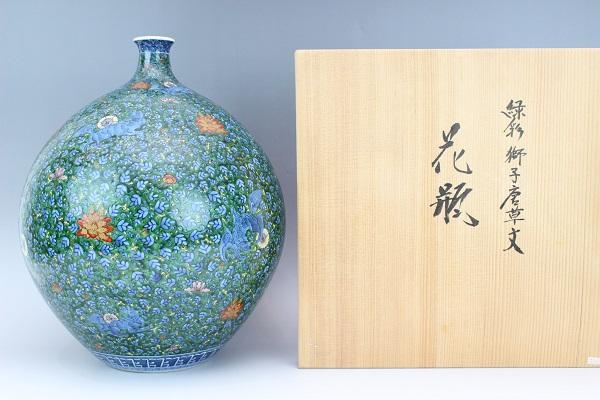 目黒区碑文谷:村上玄輝作「緑彩獅子唐草文花瓶」