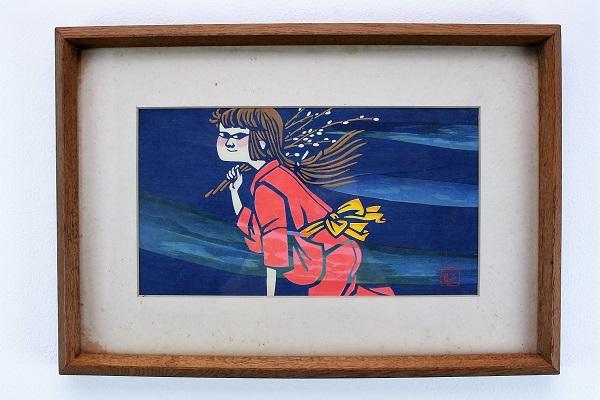 滝平二郎の木版画「少女」