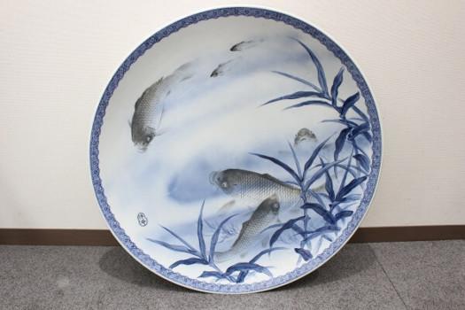 伊平造 鯉図染付二尺大皿