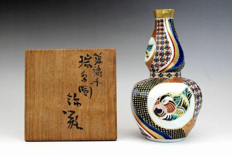 北出塔次郎作 九谷焼金襴手瑞鳥図飾瓶
