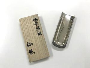 森川賢道作 蝋型鋳銀仙媒
