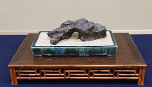 班竹卓と水石