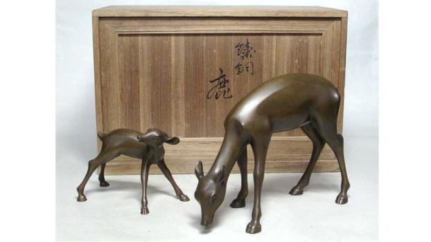 香取正彦作/鋳銅「鹿」置物