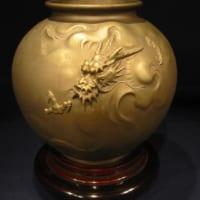 大島如雲作 蝋型雲龍花瓶