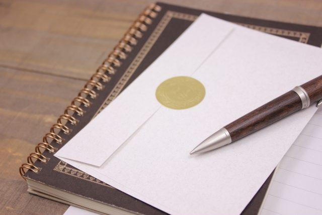 遺品の手紙や手帳