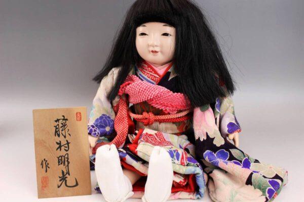 藤村明光の市松人形 白い着物の女の子 47cm