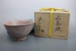 十三代坂田泥華作 萩茶碗