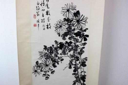 中国掛軸 陳半丁 菊花図
