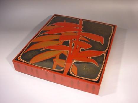 彫漆笹文漆塗手箱