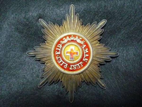 帝政ロシア 聖アンナ一等勲章