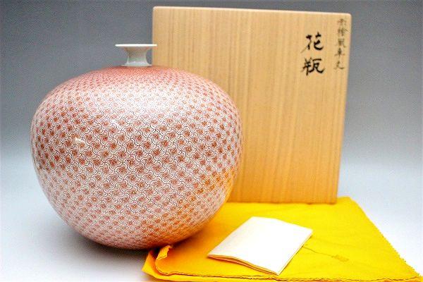 米久和彦 赤繪風車文花瓶