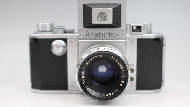 アサヒフレックスのフィルムカメラ