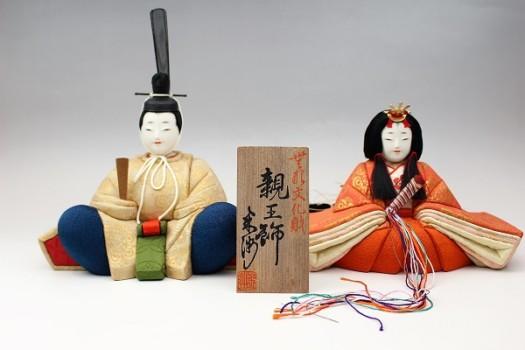 無形文化財人形師・原米州 親王飾り
