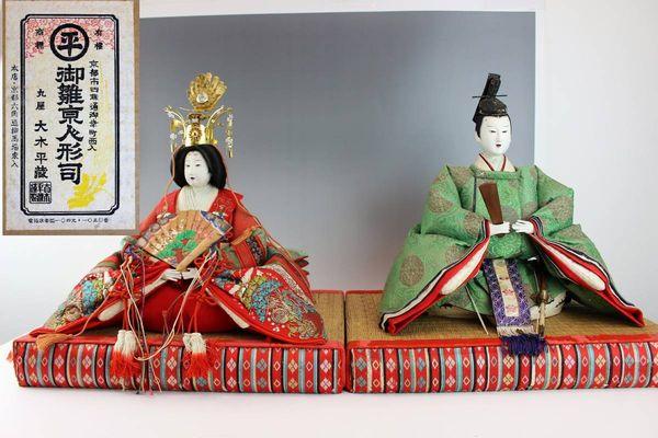 京都丸平(大木平蔵)の雛人形