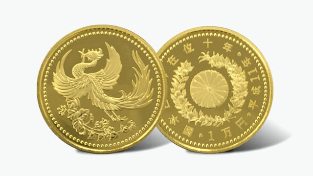 天皇陛下御在位記念1万円金貨