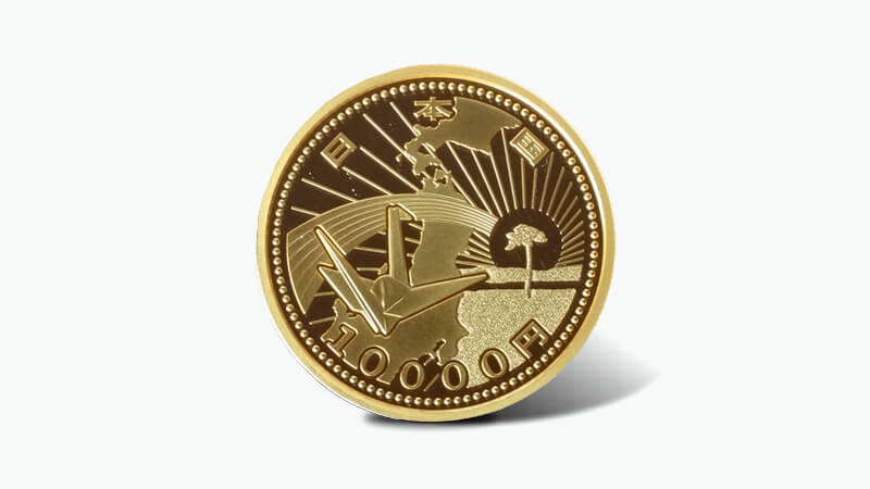 東日本大震災復興事業記念金貨