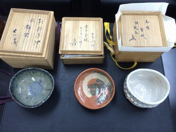 大田区東雪谷:樂吉左衛門作 赤平茶碗他3点