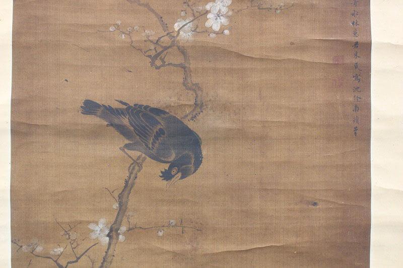 沈南蘋(模写) 花鳥図
