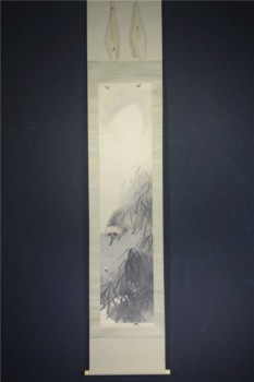 四条派 木島桜谷の書画『月下遊狸』