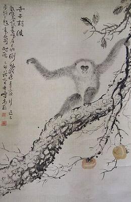 水墨画猿猴図