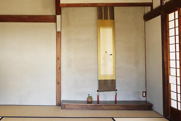 床の間を飾る掛け軸