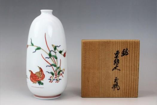 十三代酒井田柿右衛門 錦秋草鶉文花瓶