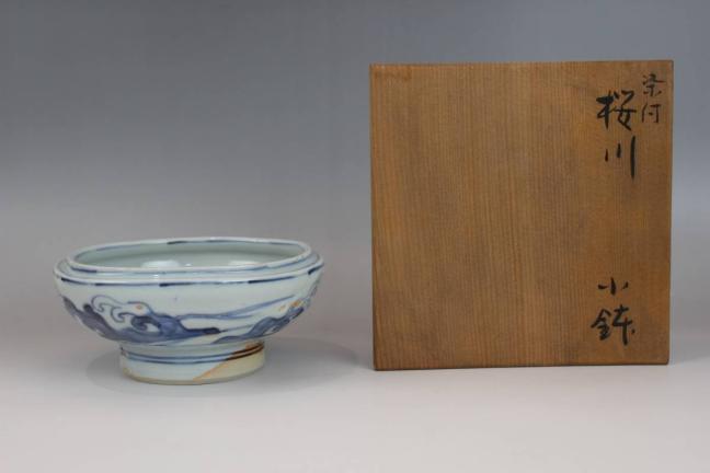 須田菁華作 九谷焼染付小鉢「桜川」