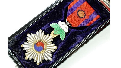 大韓帝国・勲四等有極章