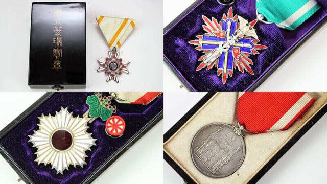 実は種類がたくさん! 日本軍の勲章、その価値は?