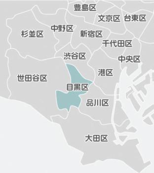 目黒区の近隣地図