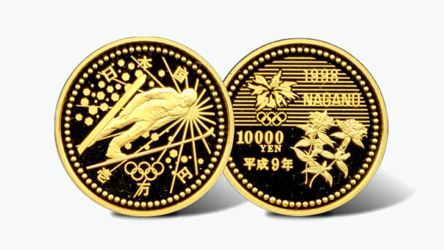 長野五輪冬季競技大会記念1万円金貨