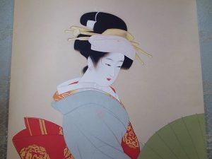 上村松園の工芸掛軸