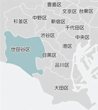 世田谷区の近隣地図