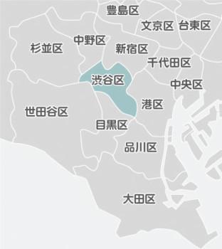 渋谷区の近隣地図