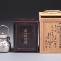 秦蔵六作 獣口饕餮紋銀瓶
