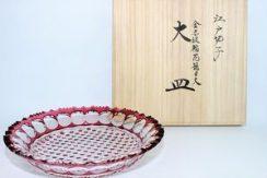 須田秀石作 江戸切子・金赤被輪花籠目文大皿